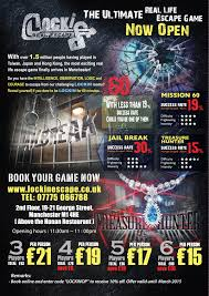come and book an escape game for your challenge lockin escape game