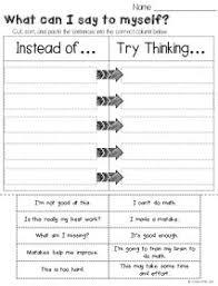 growth mindset activities growth mindset activities worksheets
