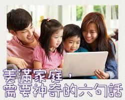 chambre jumeaux fille gar輟n les 13 meilleures images du tableau 親子sur banque