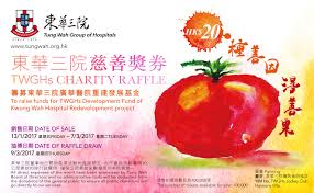 Charity Letter For Raffle Prizes twghs charity raffle 9 3 2017 tung wah group of hospitals