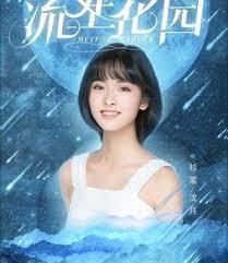 sinopsis film lee min ho i am sam sinopsis meteor garden 2018 episode 1 48 terakhir drama china