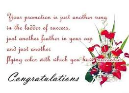 congratulations promotion card congratulations on promotion message wishesgreeting