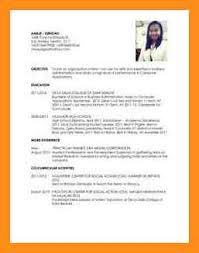 sle resume for ojt business administration students 7 sle business administration resume agenda exle