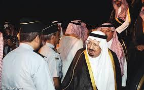 صور السيرة الذاتيه للأمير بدر عبدالعزيز سعود