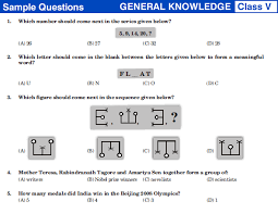 nstse class 5 gk sample papers sample previous papers free books