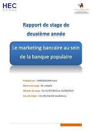 siege banque populaire casablanca adresse rapport de stage bp