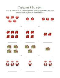 christmas themed subtraction practice worksheets