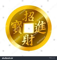 new year coin vector illustration new year lucky stock vector 551923348