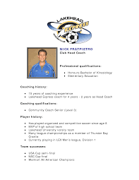 soccer coach resume example coaching resume sample breakupus mesmerizing sample resume coaching resume sample soccer coach resume anuvratfo soccer player resume copy template