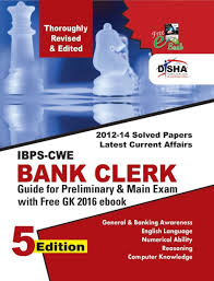 new ibps cwe bank clerk guide for prelim u0026 main exams 5th edition