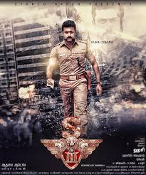 suriya u0027s singam 3 promotion campaign cancelled in tamil nadu to