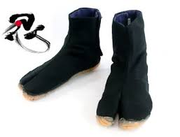 Kids Ninja Halloween Costume Sodom Gomorrah Rakuten Global Market Ninja Shoes
