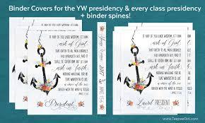 free 2017 young women printables u0026 binder covers teepee