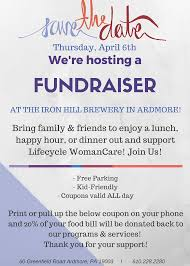 Save The Date Emails Lifecycle Womancare Save The Date We U0027re Hosting A Fundraiser On
