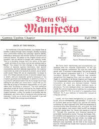 gamma upsilon u2013 bradley university manifestos