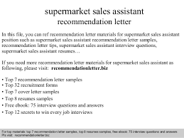 Supermarket Resume Examples by Supermarket Sales Assistant Recommendation Letter