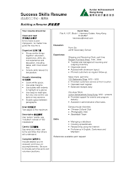 poor resume examples resume shipping and receiving resume examples image of printable shipping and receiving resume examples large size