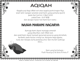 contoh ucapan kelahiran anak aqiqah