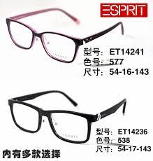 Frame Esprit fashion joker sheet esprit and myopia glasses frame