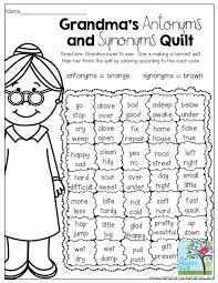 grandma u0027s quilt antonyms and synonyms color by the code