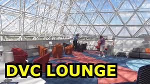 new epcot dvc lounge imagination pavilion walt disney world
