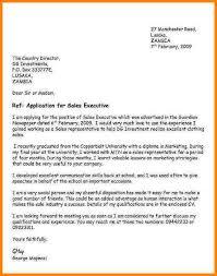 application letter leaving certificate basic essay skills