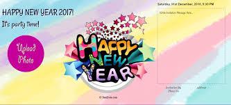 happy new year invitation free new year invitation card online invitations