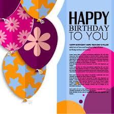 greeting card format greeting card templates indesign illustrator