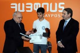 Apply Universal Postal Union International Letter Writing Sun Armenian 9th Grader Receives Universal Postal Union