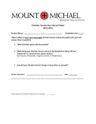 service hour form service form download forms and requirements