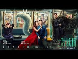 film fantasy mandarin terbaik 5 pilihan film mandarin 2018 youtube
