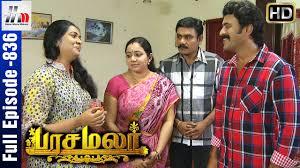 home design 2016 serial pasamalar tamil serial episode 836 12th july 2016 pasamalar