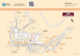 Hong Kong International Airport Floor Plan Student Residence Office City University Of Hong Kong