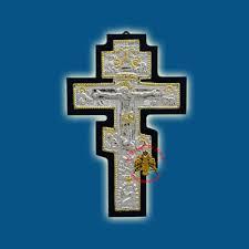 russian orthodox crosses wooden crosses www nioras byzantine orthodox