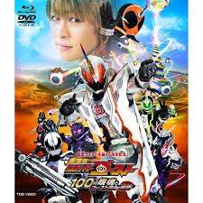 mask rider ghost kamen rider ghost the movie the 100 eyecons and ghost u0027s fateful