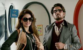 watch u0027suit suit u0027 song from hindi medium ft irrfan khan u0026 saba