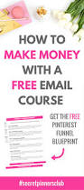 how to make money with a free email course dish it out social