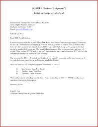 luxury assignment letter excuse letter