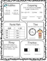 2nd grade mental math second grade skill sheet 2nd grade common standards overview