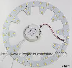 2d led l retrofit led ceiling light led light bulb 24w smd 5730