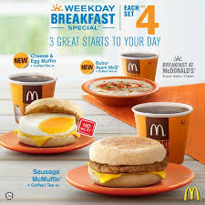 Coffe Di Mcd mcdonald s restaurant weekday breakfast special rm4 promotion