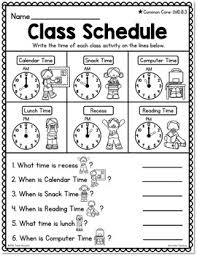 differentiated first grade telling time worksheets by bite size