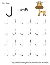 spanish alphabet capital letter tracing by steffani ibarra tpt