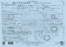 nissan skyline japanese to english conversion buying your own jdm car part 4 papers please 23gt