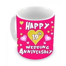 19th wedding anniversary gift 19th wedding anniversary gift coffee mug