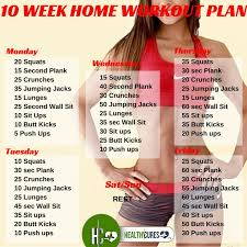 10 week no home workout plan workout plans workout and