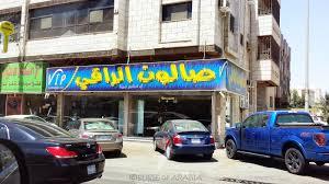 used lexus for sale in jeddah jeddah daily photo