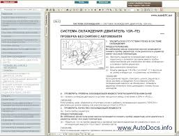 toyota prado 120 repair manual