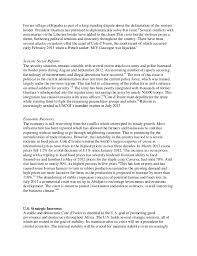 policy memo writing sample
