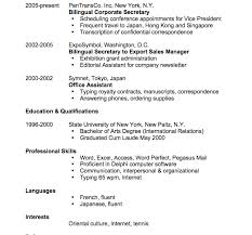 What Is A Resume Cv Astonishing What Is A Resume Cv 10 Sample Resumecv For Secretary